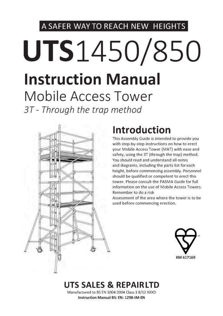 UTS instruction manual